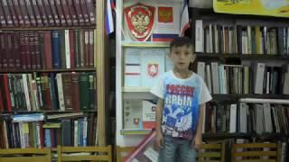 #ЯлюблюРоссию - 2017 .Всероссийский литературный конкурс