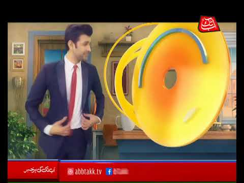 Abb Takk - News Cafe Morning Show - Episode 112 - 10 April 2018