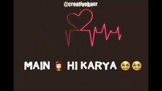 Bekadraa WhatsApp status video 😚😍