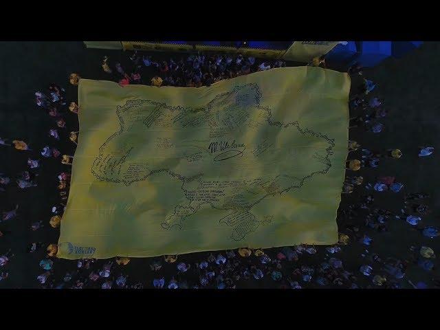 «Текстиль-Контакт» изготовил уникальную карту Украины для фестиваля Ше.Fest