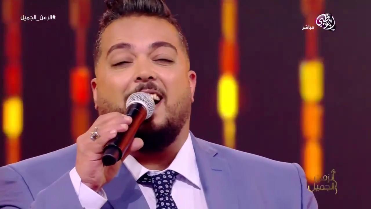 """أغنية """"كل ده كان ليه"""" للموسيقار محمد عبد الوهاب بصوت أحمد عباسي"""