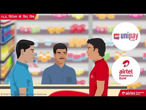 HUL APBL MOSAMBEE Video For Retailer Hindi
