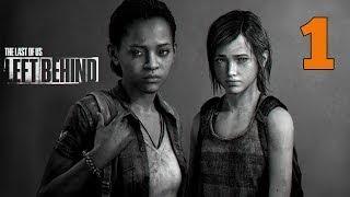 Прохождение The Last of Us: Left Behind (Оставшиеся позади) — Часть 1: Райли