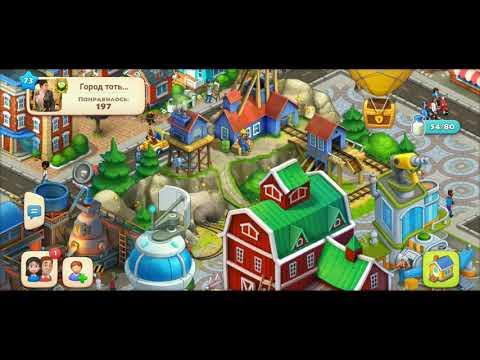 ТАУНШИП город и ферма #251. Знакомство с МОИМ городом, Детское видео Игровое видео