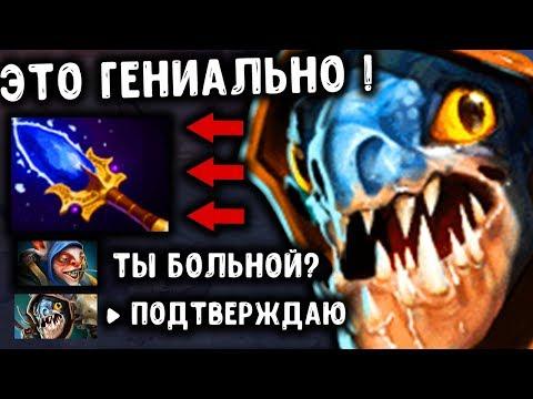 видео: СЛАРК ГЕНИЙ! АГАНИМ КОТОРЫЙ РЕШИЛ ИГРУ - slark dota 2