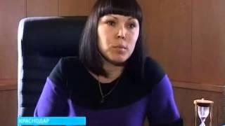 В одной управляющей компании ввели новую должность(В одной из управляющих компаний Краснодара решили провести эксперимент и взяли на работу квалифицированно..., 2012-11-25T07:59:37.000Z)