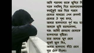 dure kothao aci bose....songs by tushif
