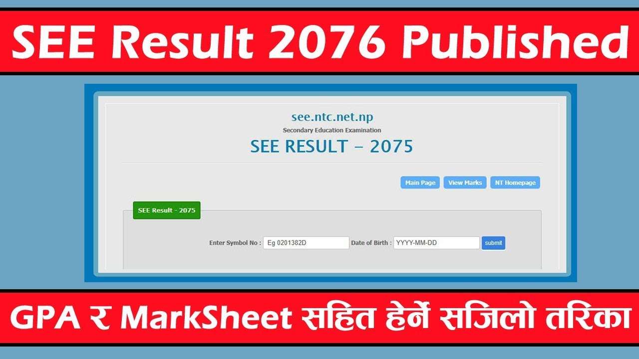 How To Check SEE Result With Grade Sheet 2076 | SEE Result With GPA And  MarkSheet 2076 By Techno Kd