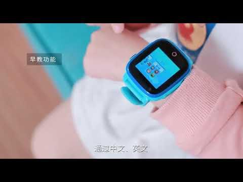 4G phones android ISO sim card GPS tracker IP67 waterproof mobile phone kids wrist smart watch