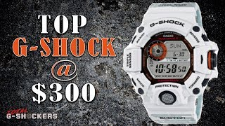 Top 5 G-Shock Watches For $300