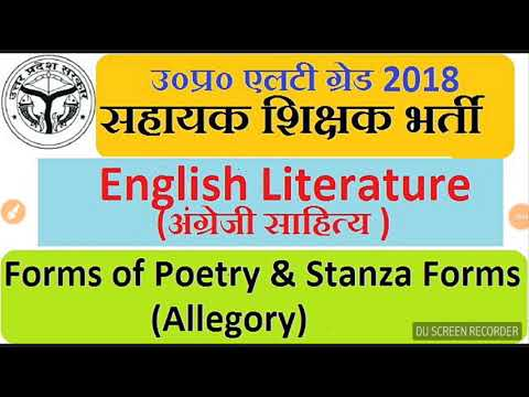 English Literature II Forms Of Poetry & Stanza Forms (Allegory) II Shakespeare's facts II LT grade