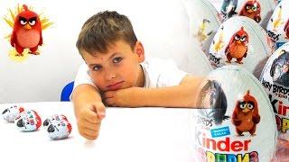 КІНДЕР-сюрприз Енгрі Бердс + КОЛА = БИЛЬБОКЕ ☼ Нові іграшки #6 Відео для дітей (0+)