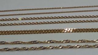 видео Серебряные браслеты - каталог, цена, фото, плетения. Купить в Москве и с доставкой по России.
