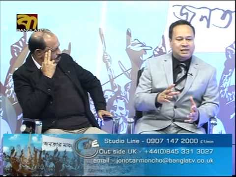 An interesting TV talk show on Chittagong City Mayor Election 2010 by Barrister Monwar Hossain