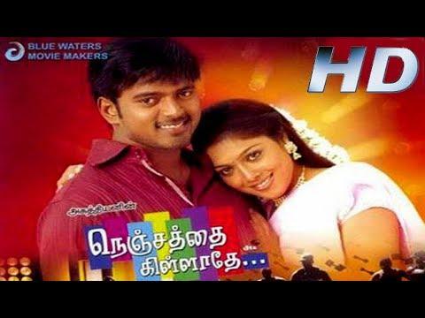 Download Nenjathai Killathe   Vikranth, Bharathi, Manivannan   Tamil Movie Full
