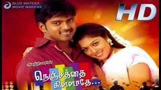Nenjathai Killathe | Vikranth, Bharathi, Manivannan | Tamil Movie Full