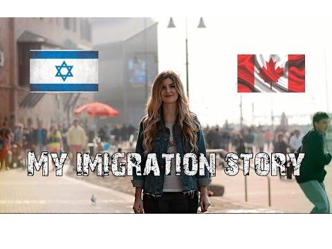Переезд в Израиль Немного о Канаде +ЛИЧНЫЕ ФОТО