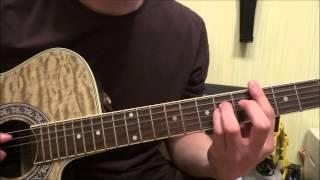 Iowa  - Маршрутка guitar lesson