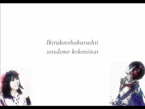 KanonxKanon - Calendula Requiem [+Lyrics & English translation]