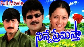 Ninne Premistha Full Length Telugu Movie  DVD Rip