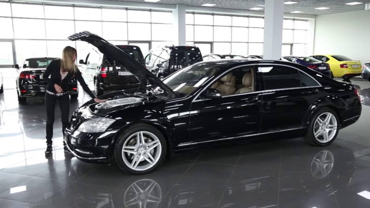 Подержанные автомобили. Mercedes-Benz S-class,2006