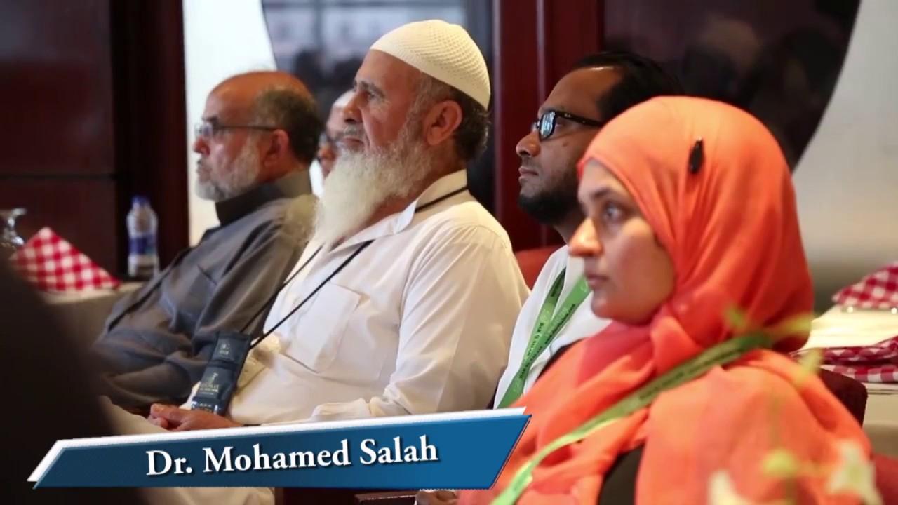 Promo Dar El Salam