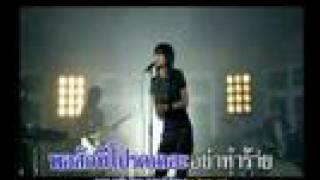 MV Karaoke สักคนที่รักกัน