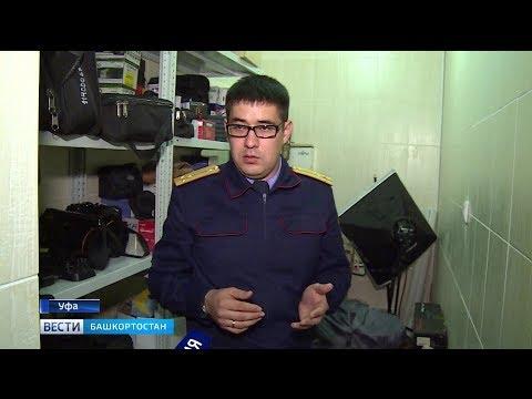 Криминалисты Башкирии вышли на организатора заказного убийства: репортаж «Вестей»