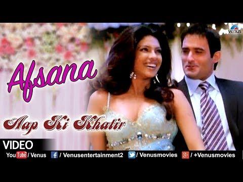 Afsana (Aap Ki Khatir)