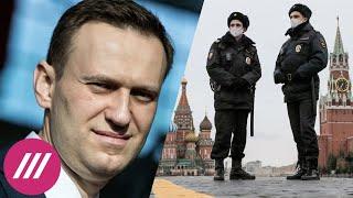 Полиция приходит к оппозиционерам перед прилетом Навального. Рассказывает мундеп Янкаускас