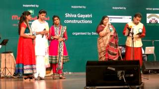 Abhiram And Chitra Garu- O Priya Priya-geetanjali Concern India Foudation
