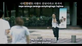 Eru - White Tears [Hangul + Romanization + Eng Sub] MV