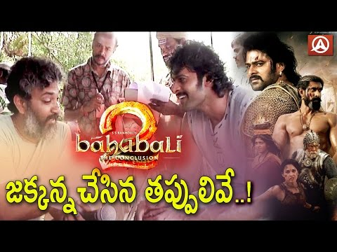 Shocking Mistakes In Baahubali 2 | Big Mistakes In Baahubali 2 The Conclusion | Namaste