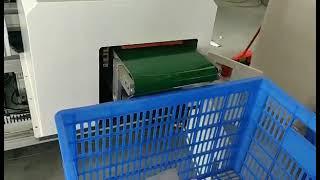 3D마스크 포장기계