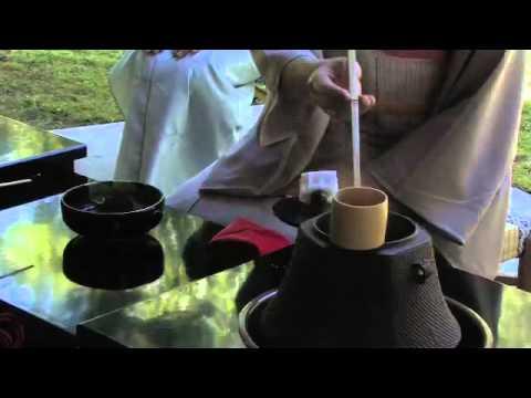 Seattle'Japanese Garden Tanabota and Tea Ceremony