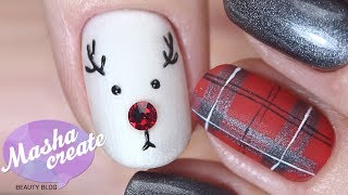 Простой Новогодний маникюр :) Зимний дизайн ногтей гель лаком в ожидании Нового Года