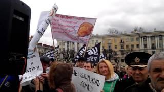 Митинг обманутых дольщиков СПб и ЛО 09.04.2016г.