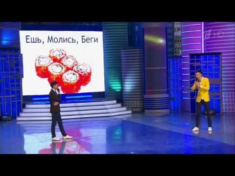 Видео: КВН 2015 Высшая Лига 14 Детективное агентство лунный свет ДАЛС Белгород - Приветствие