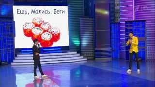 КВН 2015 Высшая Лига 1/4 Детективное агентство лунный свет (ДАЛС) (Белгород) - Приветствие(КВН 2015 Высшая Лига первая игра одной четвертой финала. Команда
