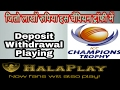 Halaplay fantasy Deposit, betting & withdrawal process | Make money up to 100K in Champion trophy