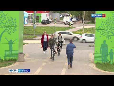 В Смоленской области вновь ужесточают ограничения из-за коронавируса