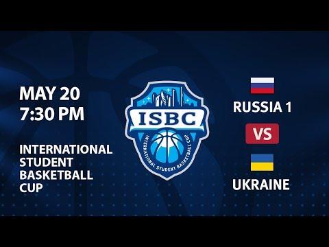 Russia 1 vs Ukraine. ISBC, Group Stage
