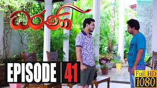 Dharani | Episode 41 09th November 2020 Thumbnail