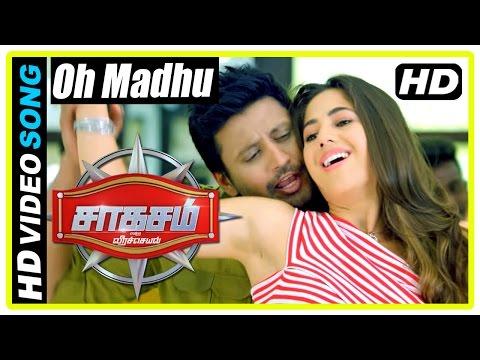 Saahasam Tamil movie   Scenes   Amanda intro   O Madhu song   Prasanth falls for Amanda   John Vijay