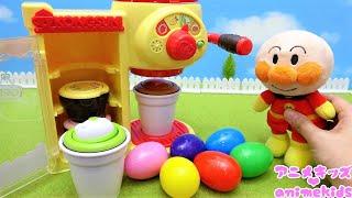 アンパンマン おもちゃ アニメ ジュースやさん ドリンクつくるよ! たまご おもちゃ なにがはいっているかな? おみせやさん アニメキッズ