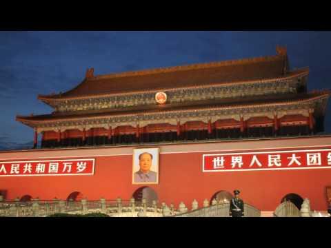 Tiananmen Square at Night / 天安门广场在晚上 (Slideshow)