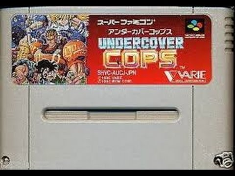 Undercover Cops Japan