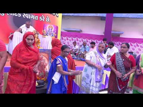 Shiv Katha Suryamukhi Hanuman Una
