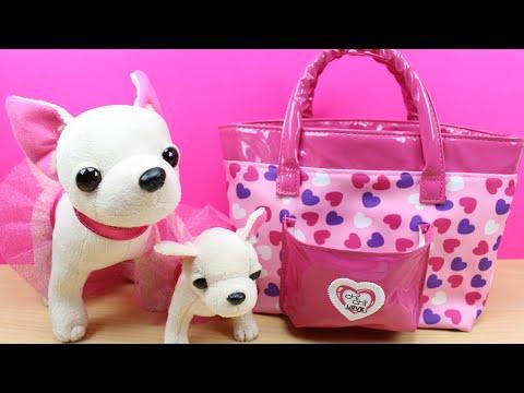 Chichi Love y Baby Love - Bolso para perritos de peluche | Muñecos de peluche | Juguetes para niñas
