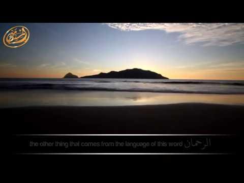Всевышний Аллах ﷻ